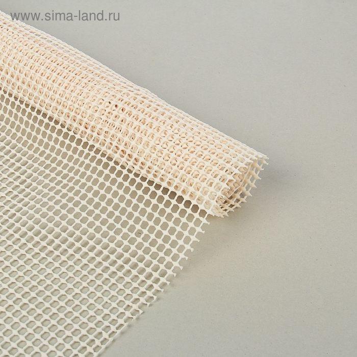 Подложка антискользящая под ковер 45х90 см, цвет белый
