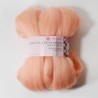 Шерсть для валяния полутонкая Пехорка 50г (265 розовый персик)