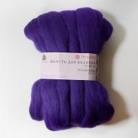 Шерсть для валяния тонкая Пехорка 50г (78 фиолетовый)