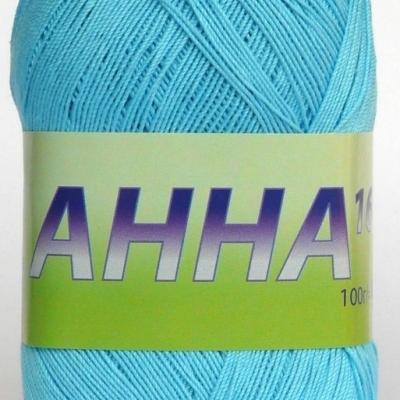 Пряжа Сеам Анна 16 (Пряжа Сеам Анна 16, цвет 340 голубая бирюза (хит продаж!))