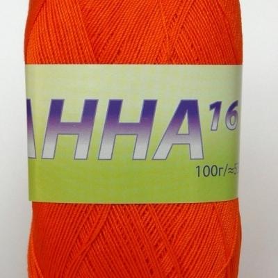 Пряжа Сеам Анна 16 (Пряжа Сеам Анна 16, цвет 308 апельсиновый оранжевый)