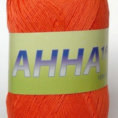 Пряжа Сеам Анна 16 (Пряжа Сеам Анна 16, цвет 310 оранжевый с коралловым отливом)