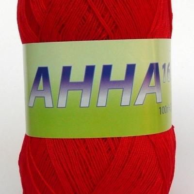 Пряжа Сеам Анна 16 (Пряжа Сеам Анна 16, цвет 311 классический красный, яркий)
