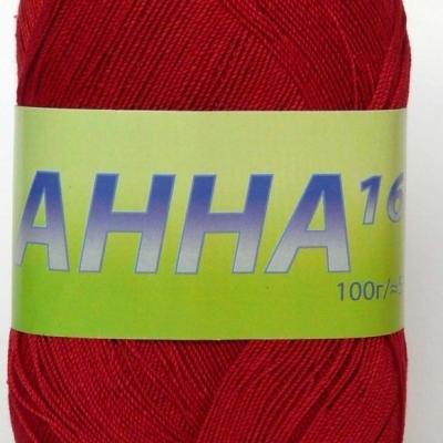 Пряжа Сеам Анна 16 (Пряжа Сеам Анна 16, цвет 312 густой тёмно-красный)