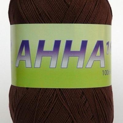 Пряжа Сеам Анна 16 (Пряжа Сеам Анна 16, цвет 289 шоколадно-коричневый)