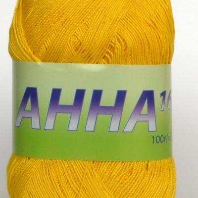 Пряжа Сеам Анна 16 (Пряжа Сеам Анна 16, цвет 302 ярко-жёлтый)