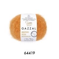 Пряжа Gazzal Super Kid Mohair (64419 тыква)