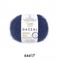 Пряжа Gazzal Super Kid Mohair (64417 колролевский синий)