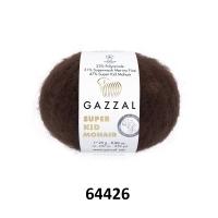 Пряжа Gazzal Super Kid Mohair (64426 темно-коричневый)