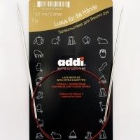 Спицы Addi 60 см 2,5 мм круговые с удлиненным кончиком (775-7/2.5-60)