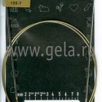Спицы Addi 2 мм 100 см круговые супергладкие (105-7/2-100)