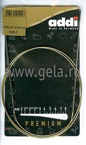 105-7/2-100 Спицы Addi 2 мм 100 см круговые супергладкие