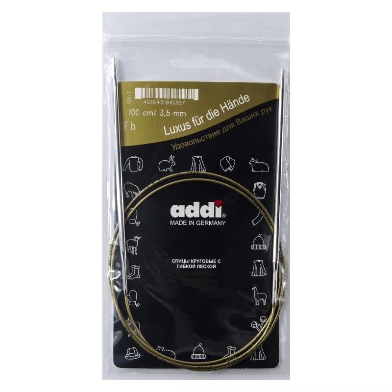 105-7/3.5-100 Спицы Addi 3,5 мм 100 см круговые супергладкие