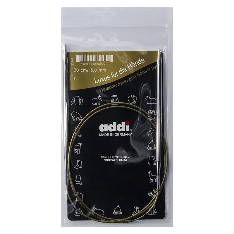 105-7/5-100 Спицы Addi 5 мм 100 см круговые супергладкие