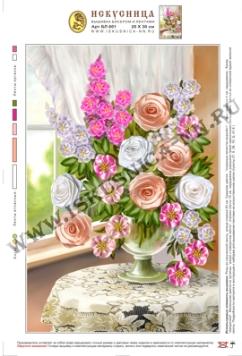 Набор для вышивки лентами нБЛ601 Букет с белыми розами Искусница 20х30