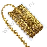 Тесьма декоративная 2 см 3491 в ассортименте (золото)