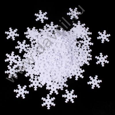 Пайетки Снежинки 15 мм 10г белые