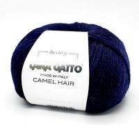 Пряжа Camel Hair Lana Gatto (10214 темно-синий)