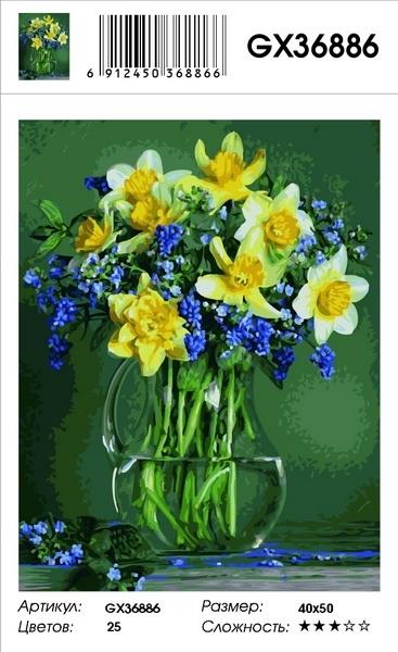 Картина по номерам GX 36886 Нарциссы 40х50 см