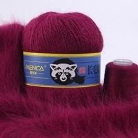 Пряжа Пух норки (Long mink wool) синяя этикетка (8807 бордо)