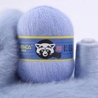 Пряжа Пух норки (Long mink wool) синяя этикетка (8826 голубой)