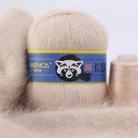 Пряжа Пух норки (Long mink wool) синяя этикетка (8846 экрю)