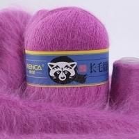 Пряжа Пух норки (Long mink wool) синяя этикетка (8858 фуксия)
