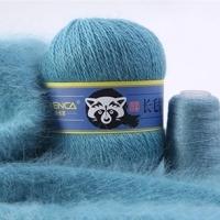 Пряжа Пух норки (Long mink wool) синяя этикетка (8862 бирюзово-голубой)