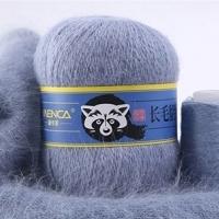 Пряжа Пух норки (Long mink wool) синяя этикетка (8864 серо-голубой)