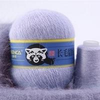 Пряжа Пух норки (Long mink wool) синяя этикетка (8866 лаванда)