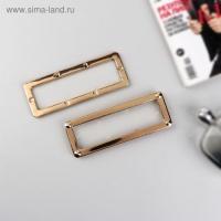 Ручка для сумки, металлическая, 1 шт (2 части), 15х5,5 см, цвет золотой