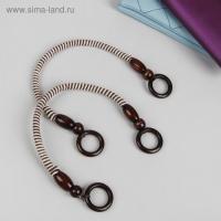 Ручки для сумки, 2 шт, вощёный шнур, 46х4,5 см, цвет коричневый