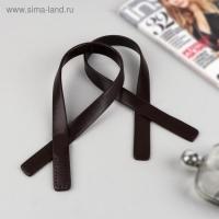 Ручки для сумки, пара, 54х2 см, цвет коричневый