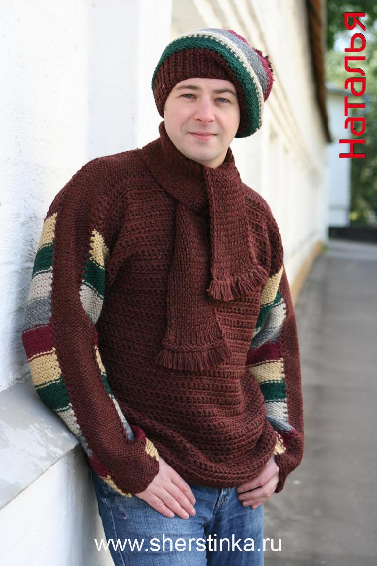 Пряжа Vita Alpaca Wool
