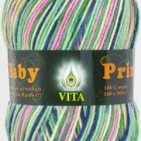 Пряжа Vita Baby Print (4892 ягодный микс)