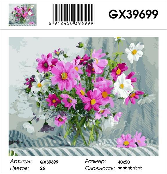 Картина по номерам GX 39699 Полевой букет 40х50 см