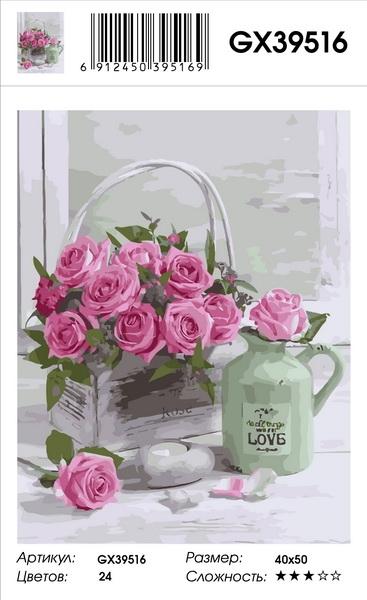 Картина по номерам GX 39516 Розовый букет 40х50 см