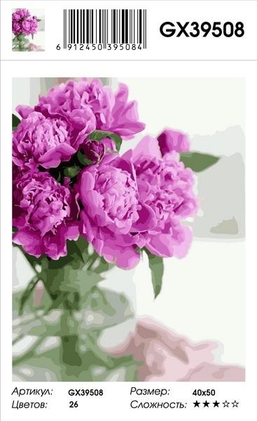 Картина по номерам GX 39508 Сиреневые пионы 40х50 см