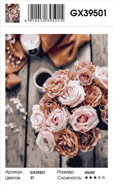 Картина по номерам GX 39501 Кофейные розы 40х50 см