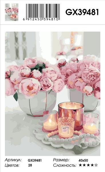 Картина по номерам GX 39481 Розы и свечи 40х50 см