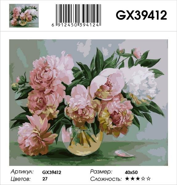 Картина по номерам GX 39412 Прекрасные пионы 40х50 см