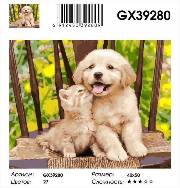 Картина по номерам GX 39280 Друзья 40х50 см
