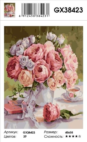 Картина по номерам GX 38423 Розы 40х50 см