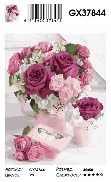 Картина по номерам GX 37844 Розы 40х50 см