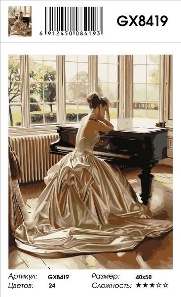 Картина по номерам GX 8419 Девушка у рояля 40х50 см