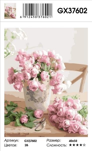 Картина по номерам GX 37602 Нежные розы 40х50 см