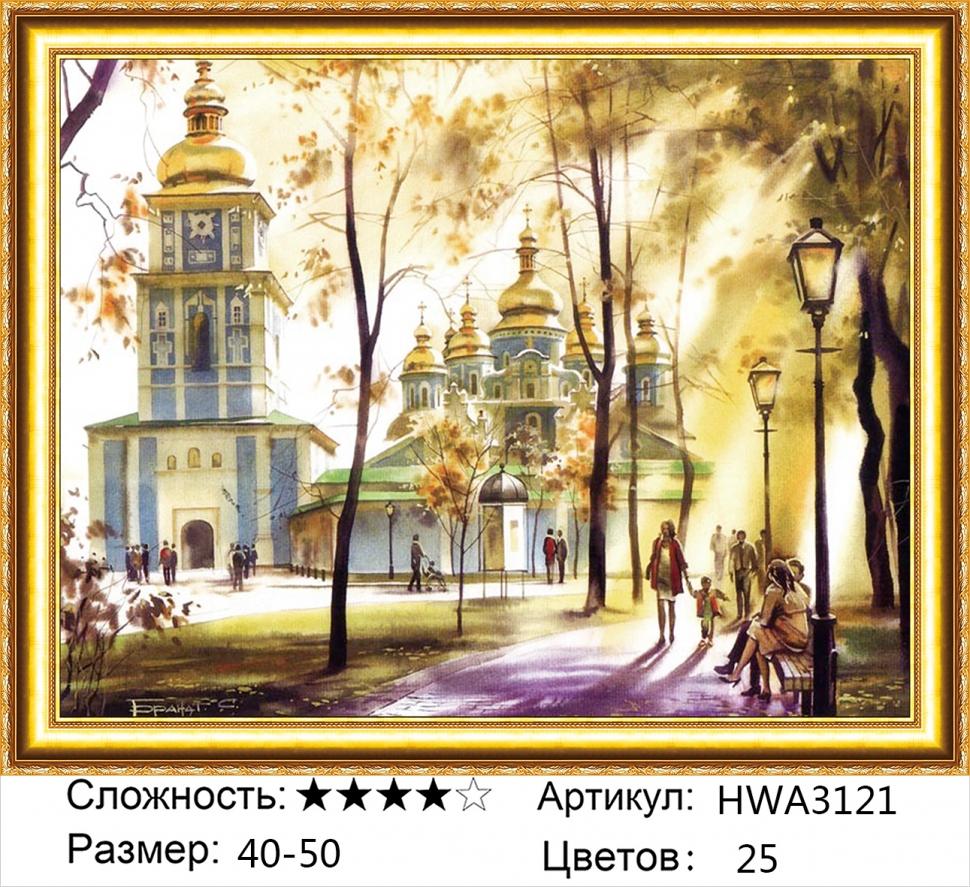 Алмазная мозаика на подрамнике полной выкладки круглые стразы HWA3121 Храм 40х50 см