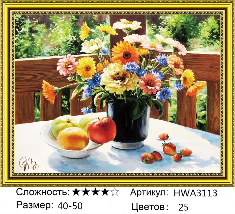 Алмазная мозаика на подрамнике полной выкладки круглые стразы HWA3113 Летний натюрморт  40х50 см