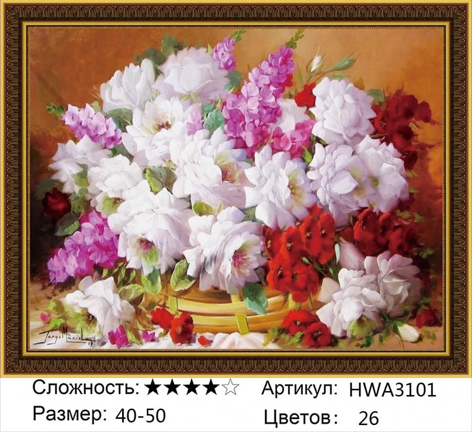 Алмазная мозаика на подрамнике полной выкладки круглые стразы HWA3101 Цветы 40х50 см
