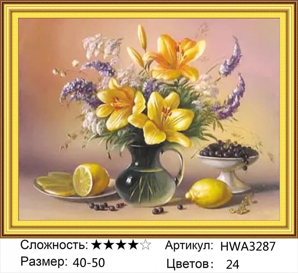 Алмазная мозаика на подрамнике полной выкладки круглые стразы HWA3287 Натюрморт с цветами 40х50 см